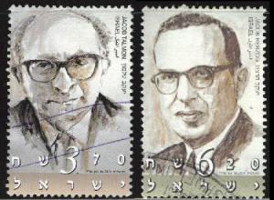 Jacob Talmon Stamps
