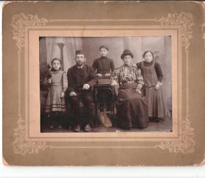 Thumin family