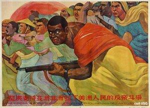Maoist conception of the vanguard