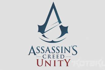 assassins unity